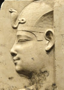 Pharaoh head bas 300