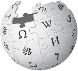 Wikipedia logo 300