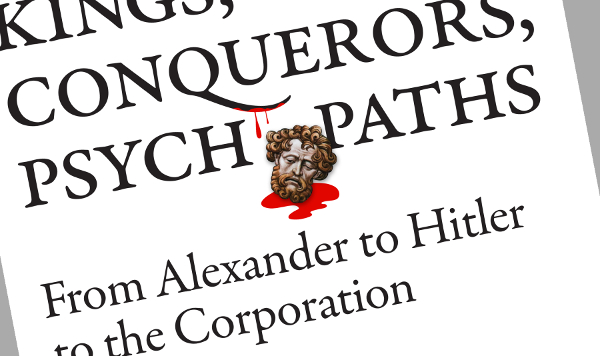 Amazon Sales: Kings, Conquerors, Psychopaths
