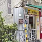 そうだ、台北の本屋に行こう(13) ディープな本好きにオススメの「唐山書店」