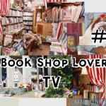 【BOOKSHOP LOVER TV】22回目は、サーカスのような絵本専門店「MAIN TENT」