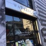 【スタッフ募集!】渋谷区神宮前にあるワタリウム美術館のミュージアップショップ本屋「オン・サンデーズ」がスタッフ募集中!