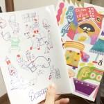 【本屋好きの読む本屋本】SUNNY BOY BOOKS 1周年&2周年記念小冊子