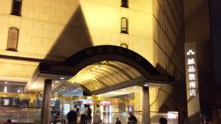 そうだ、台北の本屋に行こう(12) 噂の24時間書店「誠品敦南店」に行ってみた!