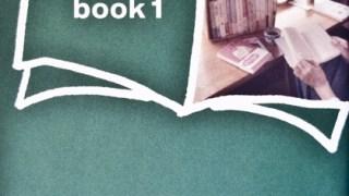 【shop BSLの商品紹介】『matsue BOOK在月 book1』