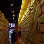 芸術学舎 講義「いつか自分だけの本屋を持つのもいい」第一回レポート 幅允孝