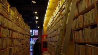 芸術学舎 講義「いつか自分だけの本屋を持つのもいい」第五回講義レポート 佐藤真砂「女性古書店主の愉快な日々」