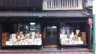 本屋探訪記vol.12:京都河原町にある歴史ある古書店「竹苞書楼」