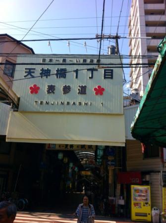 本屋・古本屋@天神橋筋商店街