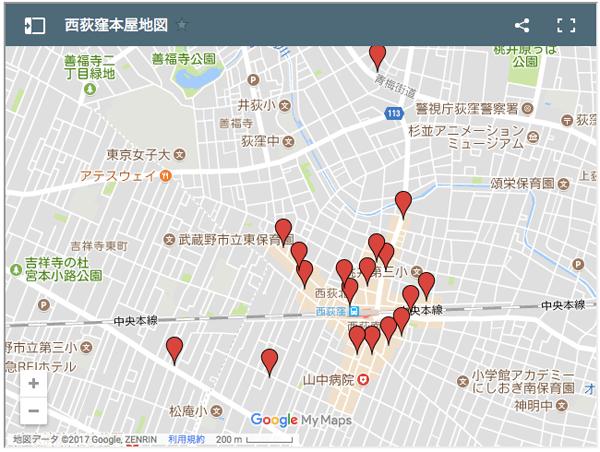 中央線随一の本屋街・西荻窪の地図をつくってみた(2017.10.8 更新)