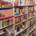 【連載】失われた「本屋」を求めて(2)