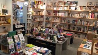 福岡ブックショップツアーvol2:知る人ぞ知る警固のギャラリー&ブックショップ「LUMO BOOKS & WORKS」