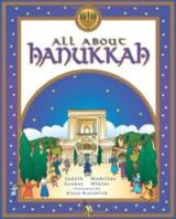 all-about-hanukkah-judyth-saypol-groner-paperback-cover-art