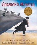 gershon