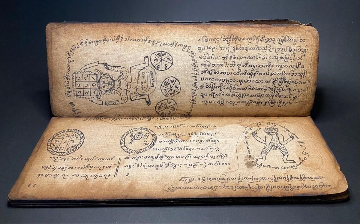 Tai grimoire manuscript