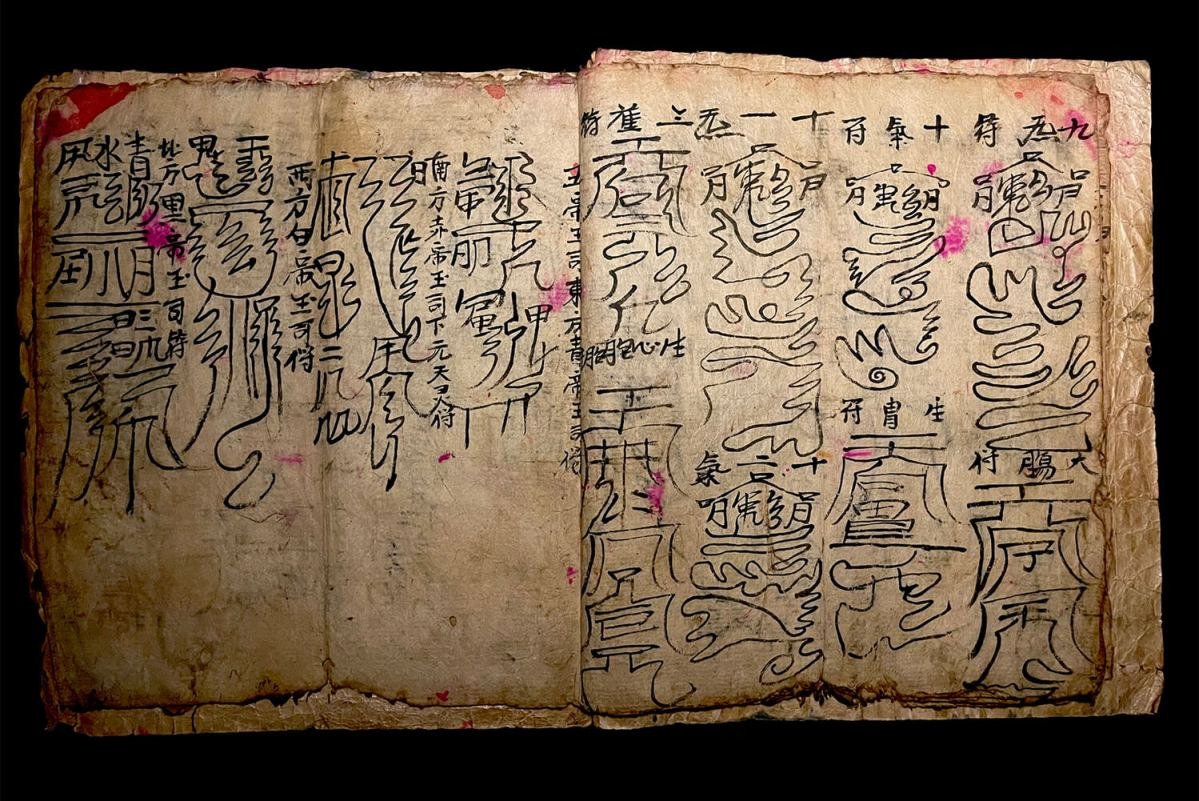 taoist Grimoire Fu Talisman manuscript