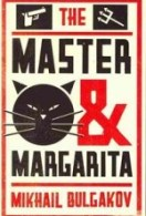 the-master-and-margarita