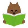 【文芸】<本を読まない子はバカになる>という話は科学的に実証できるか?