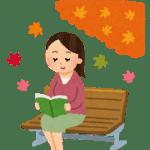 「趣味は読書です」ってどれくらいのレベルから名乗ってええの