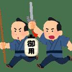 【時代小説】 『暴れん坊将軍』がオリジナル時代小説として蘇る。松平健×井川香四郎対談!伝説の「彗星回」誕生の裏話も?
