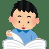 クソガキが図書館で読みがちな本ww