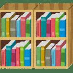 微妙にデカくて秩序を乱すハヤカワ文庫、微妙に高い講談社学芸文庫、サイズも文字もちっちゃい岩波文庫