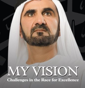 My Vision-Challenges In The Race For Excellence