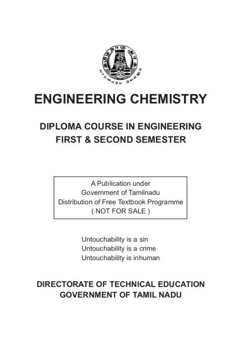 Engineering Chemistry Textbook by Thiru K. Subramanian