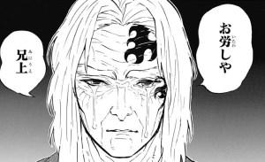 涙を浮かべる老人の縁壱