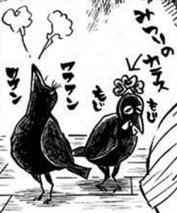 甘露寺蜜璃の鎹鴉(右側)
