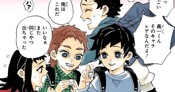 や い ば きめ 現代 つの 『鬼滅の刃』コミックス一覧 少年ジャンプ公式サイト