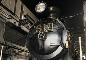 鬼滅の刃コラボ列車の画像