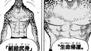 生命帰還で体を変形させる人獣型のロブルッチ