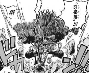 ルフィを圧倒する人獣型カイドウ