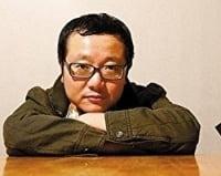 Bookwormex - Cixin Liu