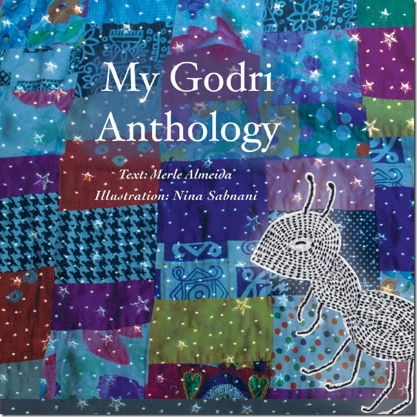 My_Godri_Anthology_front_cover