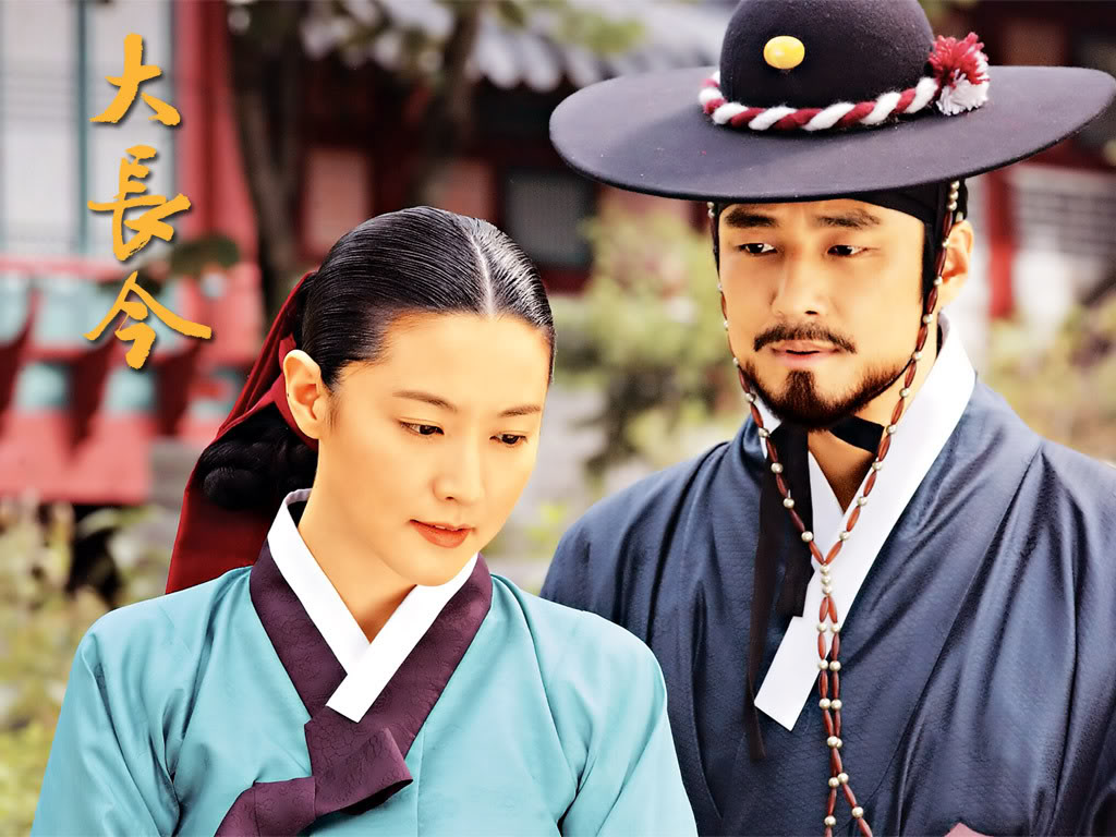 https://i2.wp.com/bookyurt.com/wp-content/uploads/2013/12/Dae-Jang-Geum.jpg