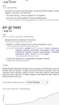 defineengineering