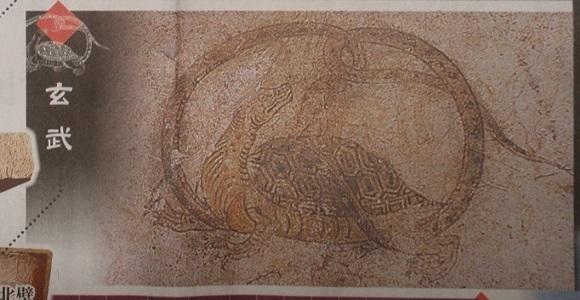 キトラ古墳壁画(玄武)