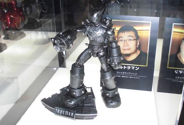 アベンジャーズ200%(hot toys)