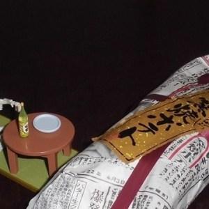 窯焼ポテト(かわいや)