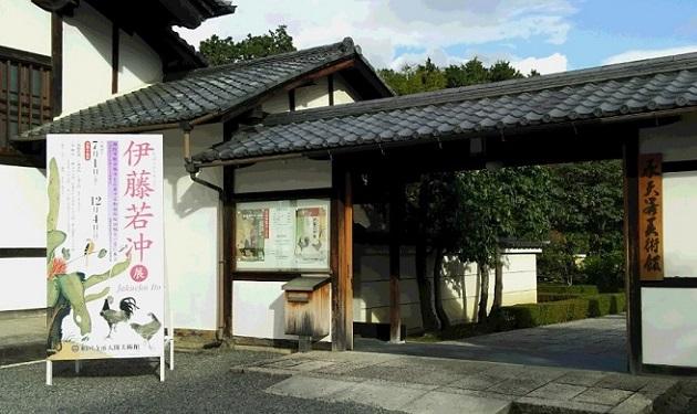承天閣美術館で開催の『伊藤若冲展』