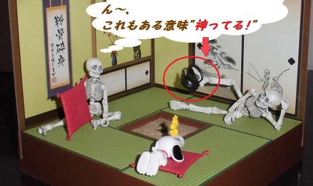 """2016年の""""ユーキャン新語・流行語大賞""""は…"""