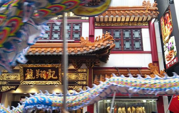 """中華街の""""国慶節"""" in 2016"""
