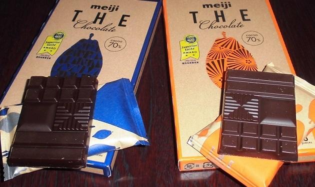 THE チョコレート 「力強い深みコンフォートビター」と「華やかな果実味エレガントビター」