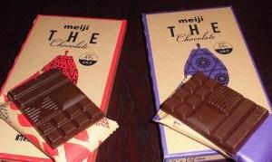 THE チョコレート「 濃密な深みと旨味ベルベットミルク」と「優しく、香る。サニーミルク」