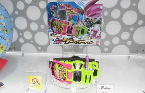 「変身ベルト DXゲーマドライバー」…日本おもちゃ大賞
