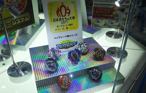 「ベイブレードバースト新シリーズ」…日本おもちゃ大賞