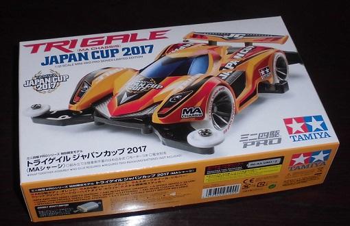 """""""トライゲイル Japan Cup 2017""""モデル"""