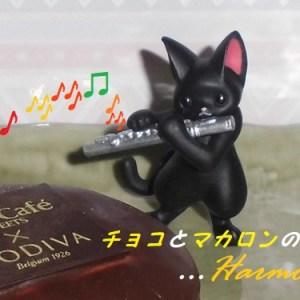 ショコラマカロン(Uchi Cafe SWEETS)